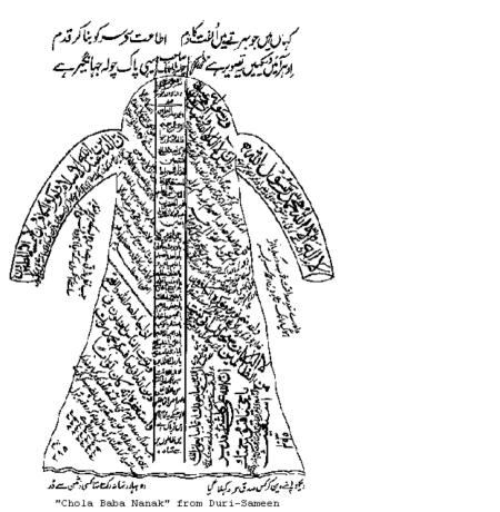 chola Baba Nanak